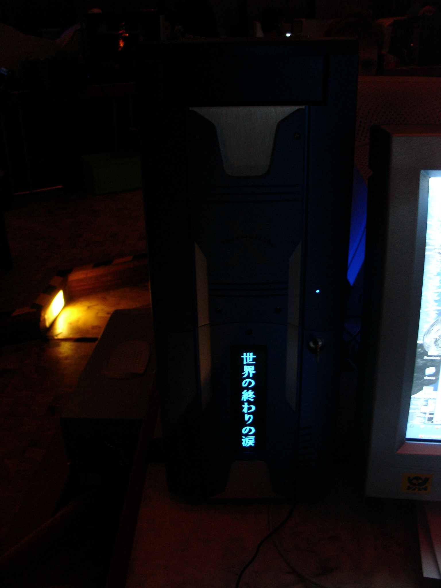 Arctic Blue v2 front view